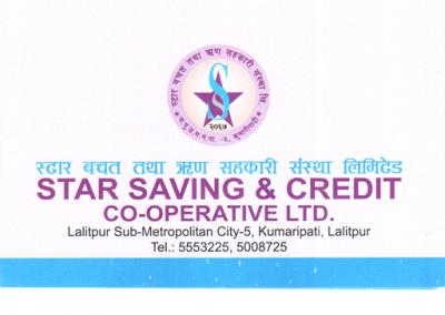Star Saving & Credit Co-operative Ltd.