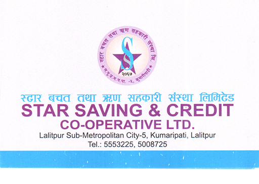 Star Saving & Credit Co-operative Ltd.